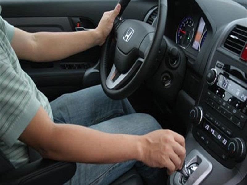 Kinh nghiệm lái ôtô số tự động